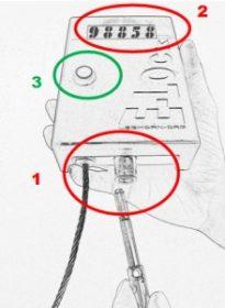 herbruikbare-elektronische-verzegelingsproducten-e-lock-standard1