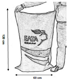 sac-postal-athens-technische-tekening